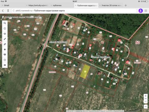 Участок земли в деревне Можайского района Малые парфенки