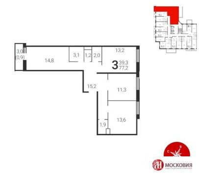 Москва, 3-х комнатная квартира, ул. Лебедянская д.22 к1, 5705000 руб.