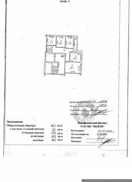 Четырехкомнатная квартира на Мальково