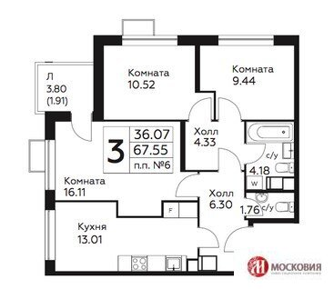 3 комнатная квартира свободной планировки