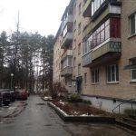 Протвино, 1-но комнатная квартира, ул. Гагарина д.1, 1890000 руб.