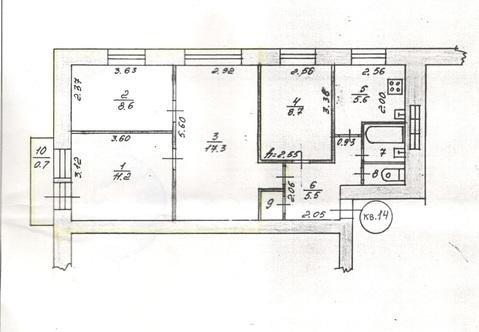 Продается 4-х комнатная квартира в городе Щелково-3, Радиоцентр-5, 12