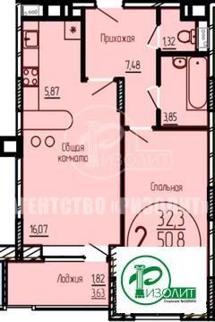 "2-комнатная квартира, 53 кв.м., в ЖК ""Московские Водники"""