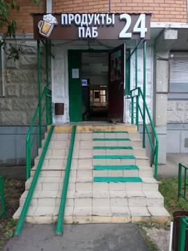 Торговое помещение на Талдомской