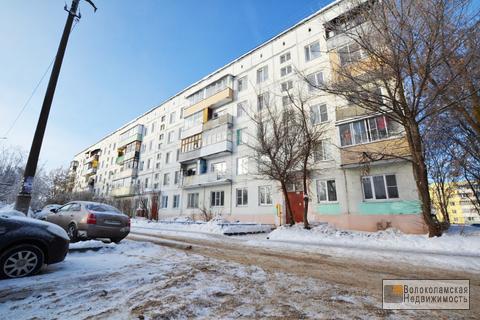 2 к.кв в центре города Волоколамск