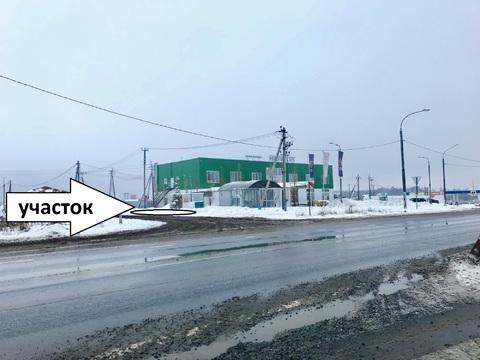 Продается участок под бизнес 15 сот. вдоль Каширского ш, Домодедово