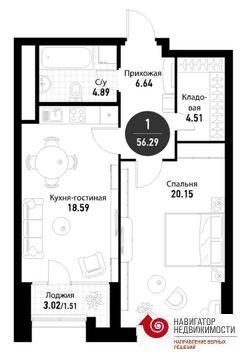 Продажа квартиры, м. Улица Скобелевская, Ул. Поляны
