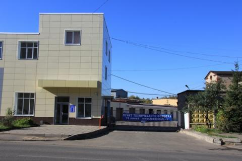 Продажа здания м. Водный стадион