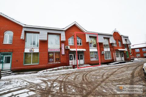 Торговое помещение 133 кв.м в центре Волоколамска