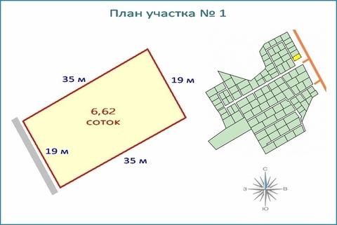 Участок 6,6 соток в новом кп, ипотека, 10 км от ЗЕЛАО г. Москвы
