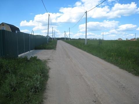 Продается земельный участок, 2000000 руб.
