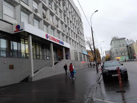 Аренда, Аренда офиса, город Москва, 22500 руб.