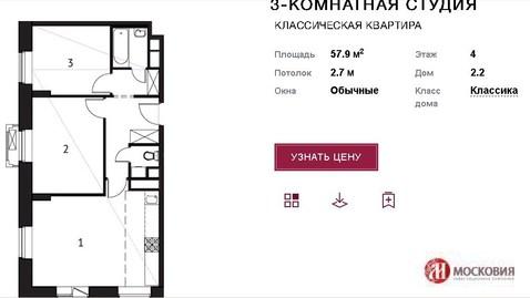 """3-комнатная квартира, 58 кв.м., в ЖК """"Видный Город"""""""