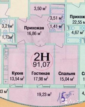 Объект 537037