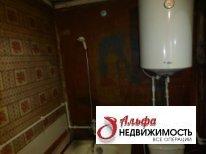 6 соток и 1/2 дома в Новохаритоново, 1500000 руб.