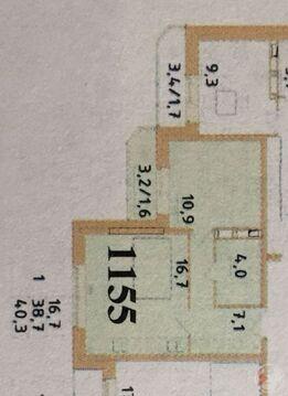 Лосино-Петровский, 1-но комнатная квартира, Свердловский рп Алексея Короткова ул д.3, 1930000 руб.