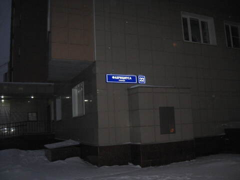 Трёх комнатная квартира метро Сходненская