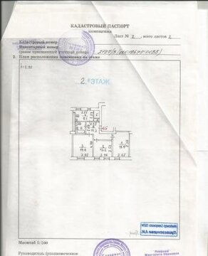 Продаётся 3-х комнатная квартира в престижном районе Старой Москвы.