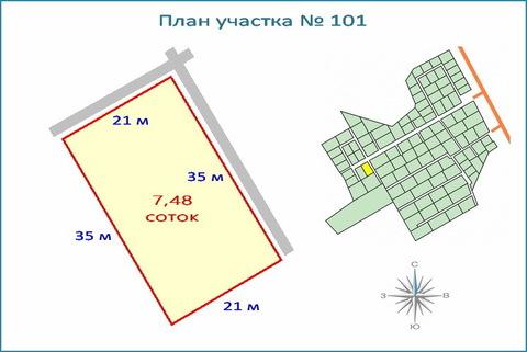 Участок 7,4 соток в кп, ипотека, рассрочка, 10 км от ЗЕЛАО г. Москвы