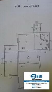 Дом 62,4 кв.м, г. Красноармейск, (Балсуниха), ул. Лесная