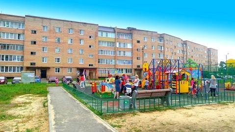 Рошаль, 4-х комнатная квартира, ул. Спортивная д.3, 1900000 руб.