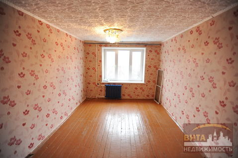 Купить комнату в подмосковье