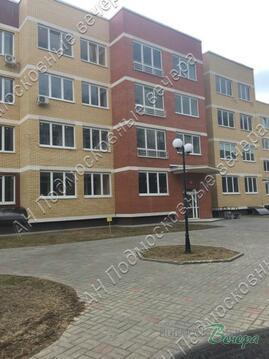 Высоково, 3-х комнатная квартира, микрорайон Малая Истра д.1, 3740000 руб.