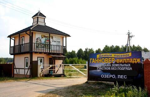 Продается земельный участок Новорижское шоссе