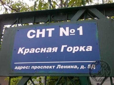 """Дача 8,5 сотки в СНТ №1 """"Красная горка"""", центр г. Подольска"""