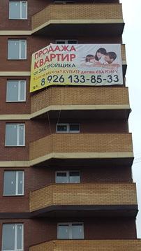Продам 1 комнатную в новостройке бизнес класса ул.Мира д.16