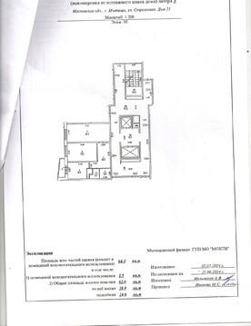 """2-комнатная квартира, 63 кв.м., в ЖК """"Новостройка в Мытищах на Стрелковой"""""""