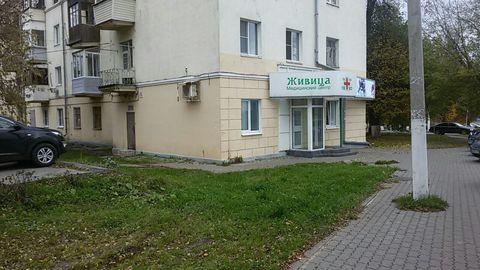 Продается просторная 3х комнатная квартира 68 кв.м
