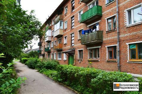 Обмен комнаты в коммуналке на квартиру в Волоколамке