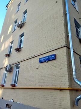 3-комнатная квартира, м. Новослободская, Вадковский пер. 24/35с1.