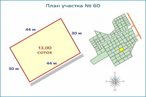 Участок 13 соток в кп, ипотека, рассрочка, 10 км от ЗЕЛАО г. Москвы