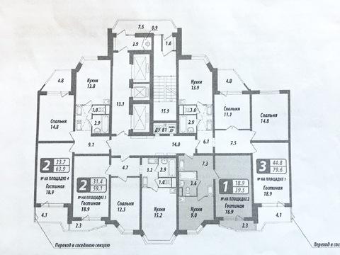 """1-комнатная квартира, 39 кв.м., в ЖК """"Вершинино"""""""