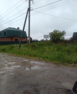 Продается земельный участок в г.Наро-Фоминске