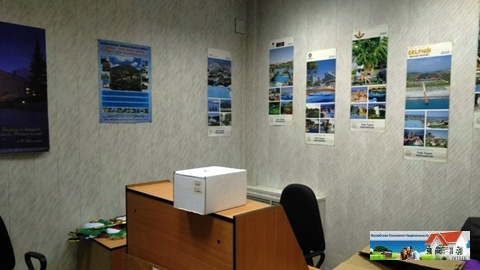Коммерческая недвижимость 81 кв.м под офис или бизнес.