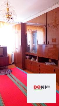 Продажа двухкомнатной квартиры 48 кв.м. в Шатурском районе !
