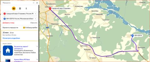 Участок ИЖС в Егорьевском районе