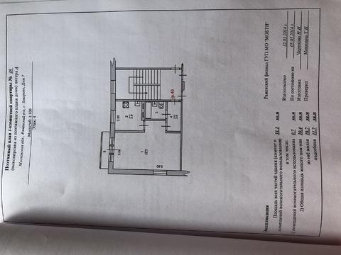 1-комнатная в с.Заворово