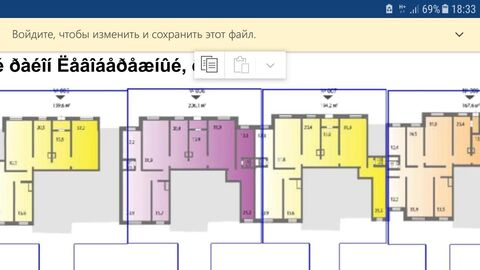 Сдается нежилое помещение 567 метров в г.Химки