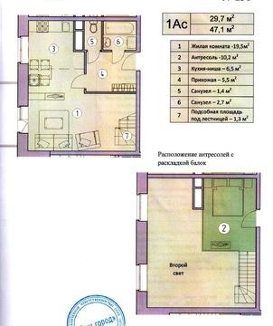 """2-комнатная квартира, 47 кв.м., в ЖК """"Видный Город"""""""