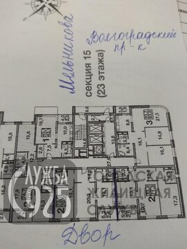 2-к Квартира, улица Мельникова, 3к6
