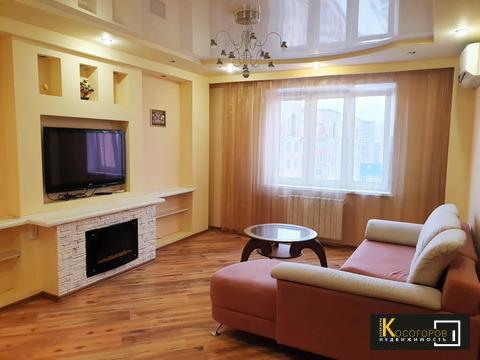 Купи 3 комнатную квартиру 88 кв.м с европейской планировкой