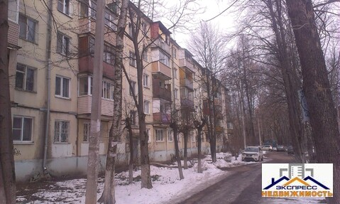 Продается 3-хкомнатная квартира рядом с вокзалом
