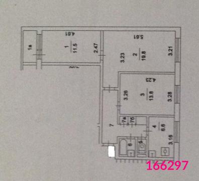 Продажа квартиры, м. Алма-Атинская, 5-й квартал Капотня