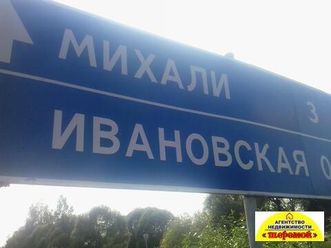 Участок дер. Ивановская Егорьевский р-он Московская обл. ИЖС ПМЖ