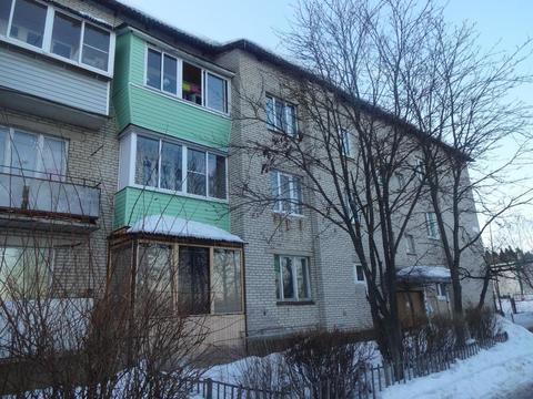 Продажа квартиры, Зеленый Курган, Истринский район, Без улицы