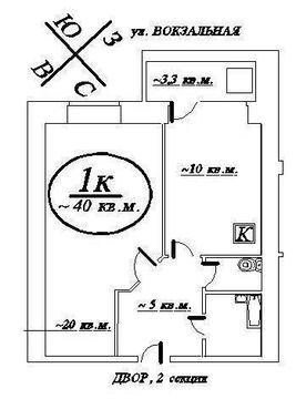 Дубна, 1-но комнатная квартира, ул. Вокзальная д.7, 3300000 руб.